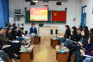 理想 信念 追求 记上海小学党支委上党课活动